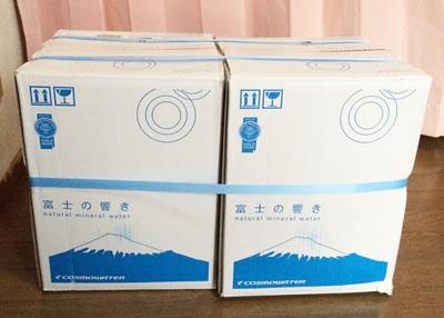 富士の響き