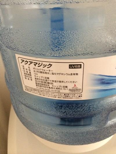 アクアマジックRO膜処理水の成分