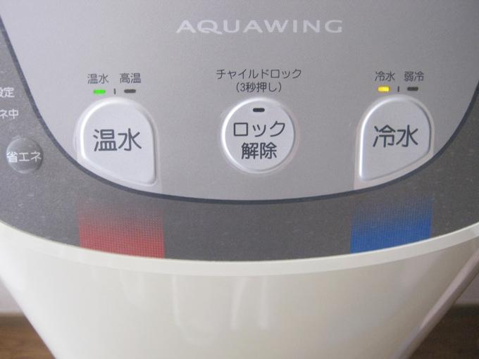 富士桜命水のチャイルドロック