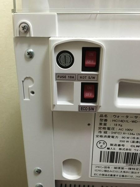 スリムサーバーⅡのエコモードボタン