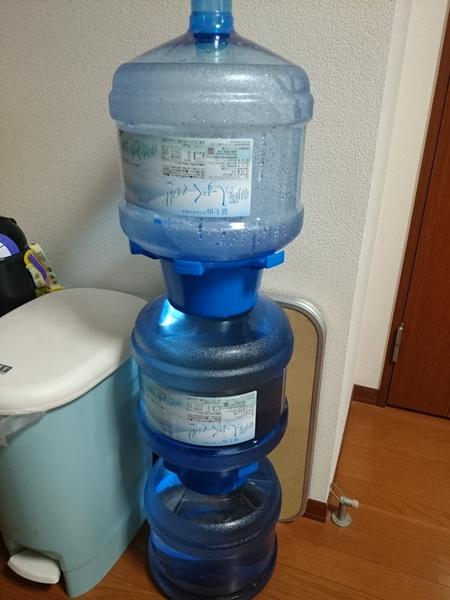 おいしい水の宅配便のボトル保管方法