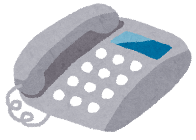 電話相談サービス