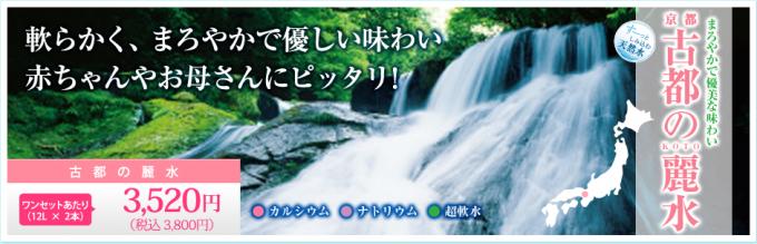 『古都の麗水』