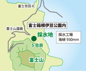 富士青龍水の採水地