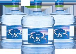 マーキュロップの天然水の値段