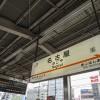 愛知県名古屋市またはその近郊の人にオススメなウォーターサーバー
