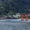 広島在住の方にオススメのウォーターサーバーは!?