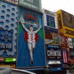 大阪在住の方にオススメな安さ重視のウォーターサーバーとは!?